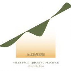 Views from Chicheng precipice